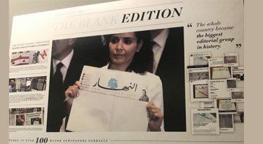 No Festival de publicidade, jornalismo mostra sua força